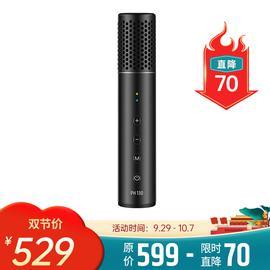 得胜(TAKSTAR) PH 130 电容式手机K歌直播麦克风 真振膜级手机麦克风(黑色)