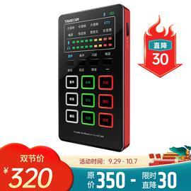 得胜(TAKSTAR) MX1 mini 便捷式手机直播声卡 抖音快手网红直播网络k歌户外直播主播声卡