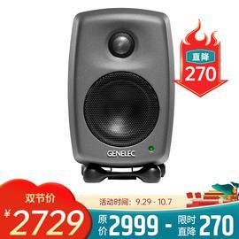 真力(GENELEC) 8010A 二分频双功放监听音箱( 只  )