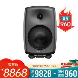 真力(GENELEC) 8040B 6.5寸二分频 双功放专业监听音箱 只