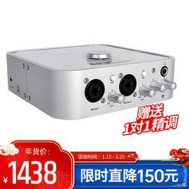 艾肯(iCON) 4nano live 网红主播直播外置声卡 电脑K歌录音USB声卡(新版)