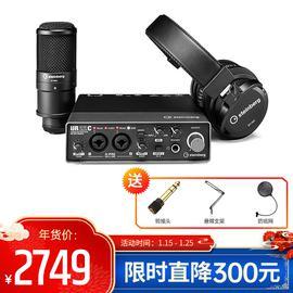 Steinberg(YAMAHA) 雅马哈 UR22CRP 专业录音外置声卡麦克风套装 编曲混音USB音频接口 2019升级版