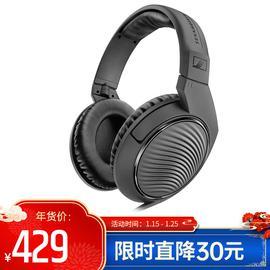 森海塞尔(Sennheiser) HD200PRO K歌录音监听耳机
