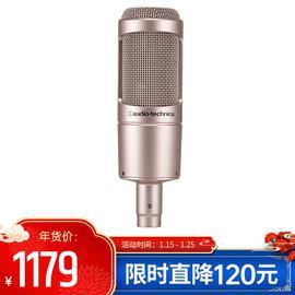 铁三角(Audio-technica) AT2035 电容式录音麦克风 录音话筒直播主播(金色)