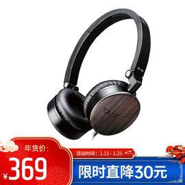 得胜(TAKSTAR) ML750 便携式立体声耳机 带线控