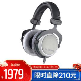 拜雅(Beyerdynamic) DT880 Pro (250欧) 半封闭式监听耳机