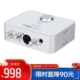 艾肯(iCON) 2nano 网红主播直播外置声卡 电脑K歌录音USB声卡