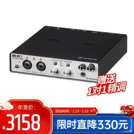 Steinberg(YAMAHA) 雅马哈 UR RT2 4进2出USB音频接口电脑外置录音声卡 内置尼夫变压器