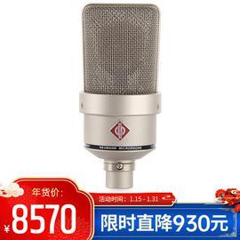 诺音曼(Neumann) TLM103 电容式录音麦克风 大振膜主播直播K歌话筒 小U87【德国进口】(银灰色、不带防震架