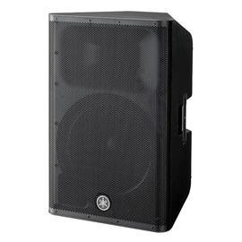 雅马哈(YAMAHA) DXR15MKII 1100W 15寸两分频大功率有源舞台扩声音箱(只)