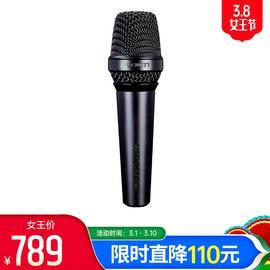 莱维特(LEWITT) MTP 250 DM 动圈麦克风 舞台演出/网红直播/主播户外唱歌直播手持话筒