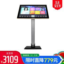 音王(InAndOn) KV-V903 PLUS 家庭KTV一体点歌机 21.5寸落地式电容屏 黑金色(3T)