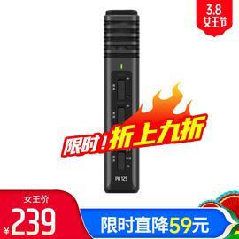 得胜(TAKSTAR) PH 125 电容式手机K歌直播麦克风 支持双手机直播 (黑色)