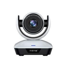 不得不爱 950 1080p高清美颜直播摄像头 直播/网教/会议