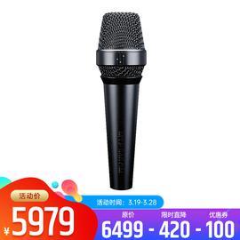 莱维特(LEWITT) MTP 940 专业演出手持电容麦克风主播直播网络K歌话筒