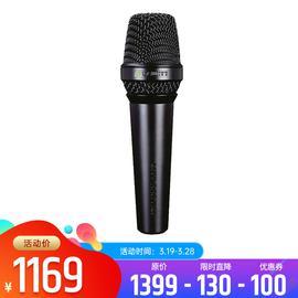 莱维特(LEWITT) MTP 550 DM 专业动圈手持麦克风 舞台演出/网红直播/主播户外唱歌直播手持话筒(不带开关)