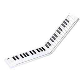 美派(MIDIPLUS) FOLDABLE PIANO 49键便携式折叠电子钢琴