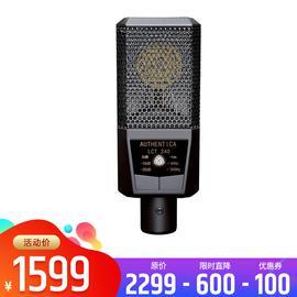 莱维特(LEWITT) LCT 240 专业录音电容麦克风 网络K歌主播直播麦克风话筒