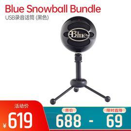 Blue Snowball Bundle (雪球)USB录音话筒 (黑色)
