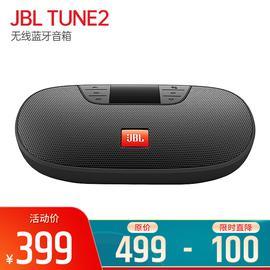 JBL TUNE2 无线蓝牙音箱 户外迷你便携式音响 U盘插卡FM收音 (黑色)