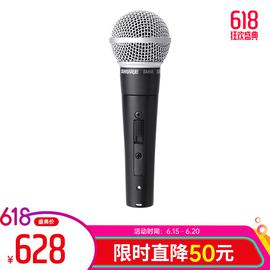 舒尔(SHURE) SM58s 动圈式出色人声话筒(标配不含线材)