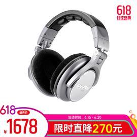 舒尔(SHURE) SRH940 专业监听级折叠式头戴耳机