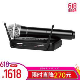 舒尔(SHURE) SVX24/PG28 一拖一手持式无线麦克风 演出/演讲/会议/家用KTV无线话筒(标配不含线材)