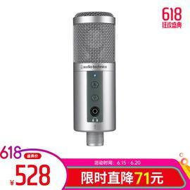 铁三角(Audio-technica) ATR2500 电容式USB录音麦克风