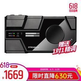莱维特(LEWITT) STREAM 4x5 网络K歌录音外置声卡 (黑色)