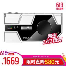 莱维特(LEWITT) STREAM 4x5 网络K歌录音外置声卡 (白色)