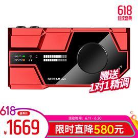 莱维特(LEWITT) STREAM 4x5 网络K歌录音外置声卡 (红色)