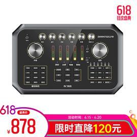 森然(seeknature) ST60 便携桌面式直播K歌录音声卡 手机电脑室内户外主播网络直播k歌声卡