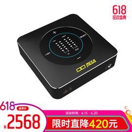 IXI MEGA M4 专业录音外置声卡 电脑手机主播直播K歌喊麦声卡设备