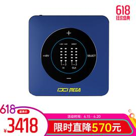 IXI MEGA M6 专业录音外置声卡 电脑手机主播直播K歌喊麦声卡设备