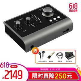 Audient iD14 MKII 专业录音USB外置声卡 录音编曲直播K歌音频接口
