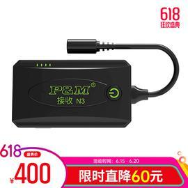 科电 P&M N3 无线监听耳机 电脑手机声卡无线监听系统(单接收)