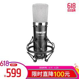 得胜(TAKSTAR) PC-K600 电容式录音麦克风(简装版)