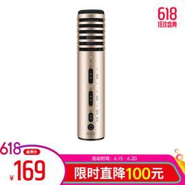 得胜(TAKSTAR) PH 105 电容式手机K歌主播麦克风 (气质金)