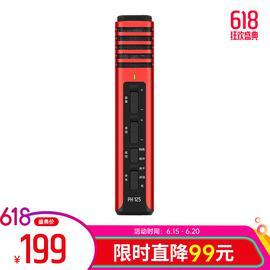 得胜(TAKSTAR) PH 125 电容式手机K歌直播麦克风 支持双手机直播 (红色)