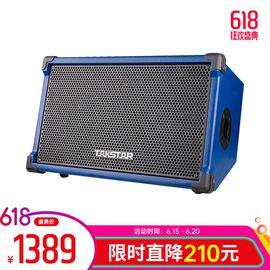 得胜(TAKSTAR) OPS-25 户外演出直播便携式弹唱音箱 无线蓝牙手机K歌吉他音响 (蓝色)