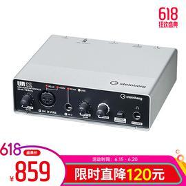 Steinberg(YAMAHA) 雅马哈 UR12 专业录音外置USB声卡