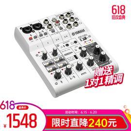 雅马哈(YAMAHA) AG06 小型调音台外置声卡 电脑手机录音网络K歌主播直播声卡
