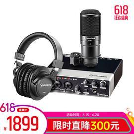 Steinberg(YAMAHA) 雅马哈 UR22MKII Pack 专业录音外置USB声卡套装