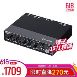 Steinberg(YAMAHA) 雅马哈 UR24C 专业录音配音USB声卡音频接口 主播直播K歌声卡