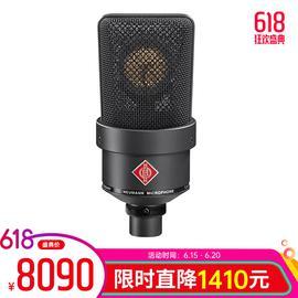诺音曼(Neumann) TLM103 电容式录音麦克风 大振膜主播直播K歌话筒 小U87【德国进口】(黑色、不带防震架)