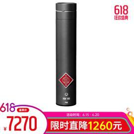 诺音曼(Neumann) KM185 超心形小振膜电容录音麦克风乐器话筒 黑色 单只装