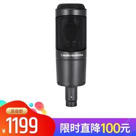 铁三角(Audio-technica) AT2035 电容式录音麦克风 录音话筒直播主播(黑色)