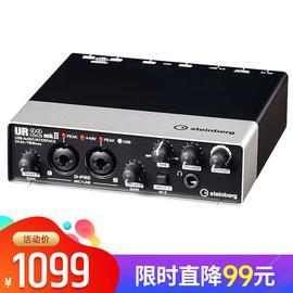 Steinberg(YAMAHA) 雅马哈 UR22 MK II 二代 专业录音外置USB声卡