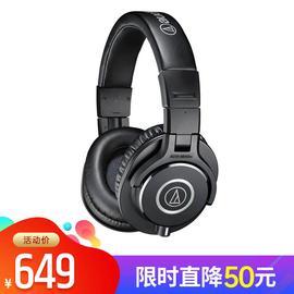 铁三角(Audio-technica) ATH-M40x头戴式 专业录音棚耳机