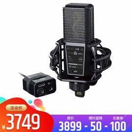 莱维特(LEWITT) DGT 650 电容式USB录音麦克风 自带声卡